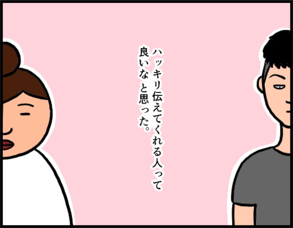 f:id:oba_kan:20180823233237j:image