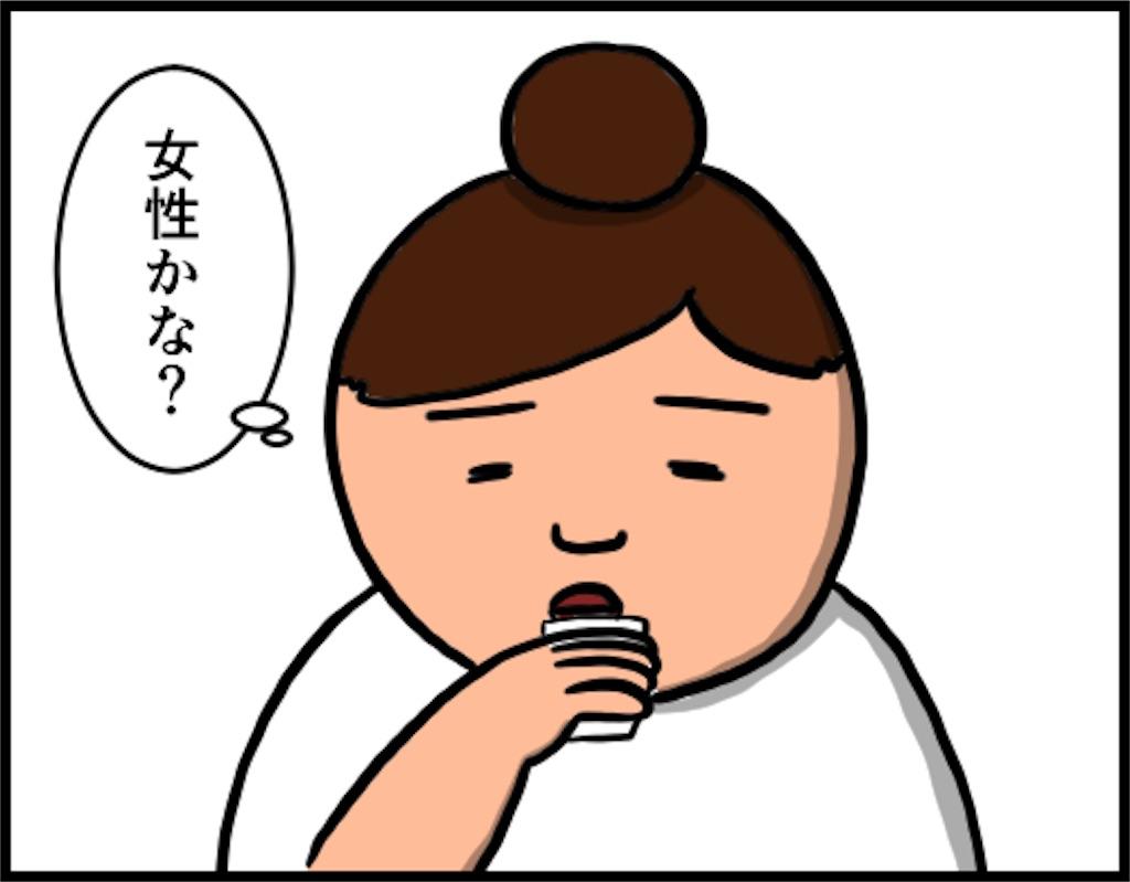 f:id:oba_kan:20180825103519j:image