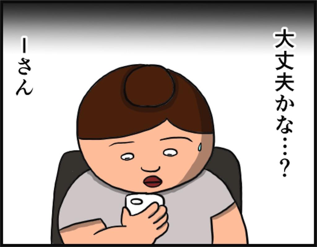 f:id:oba_kan:20180827152935j:image