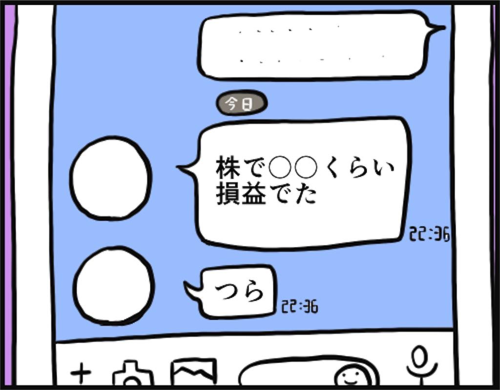 f:id:oba_kan:20180827193707j:image