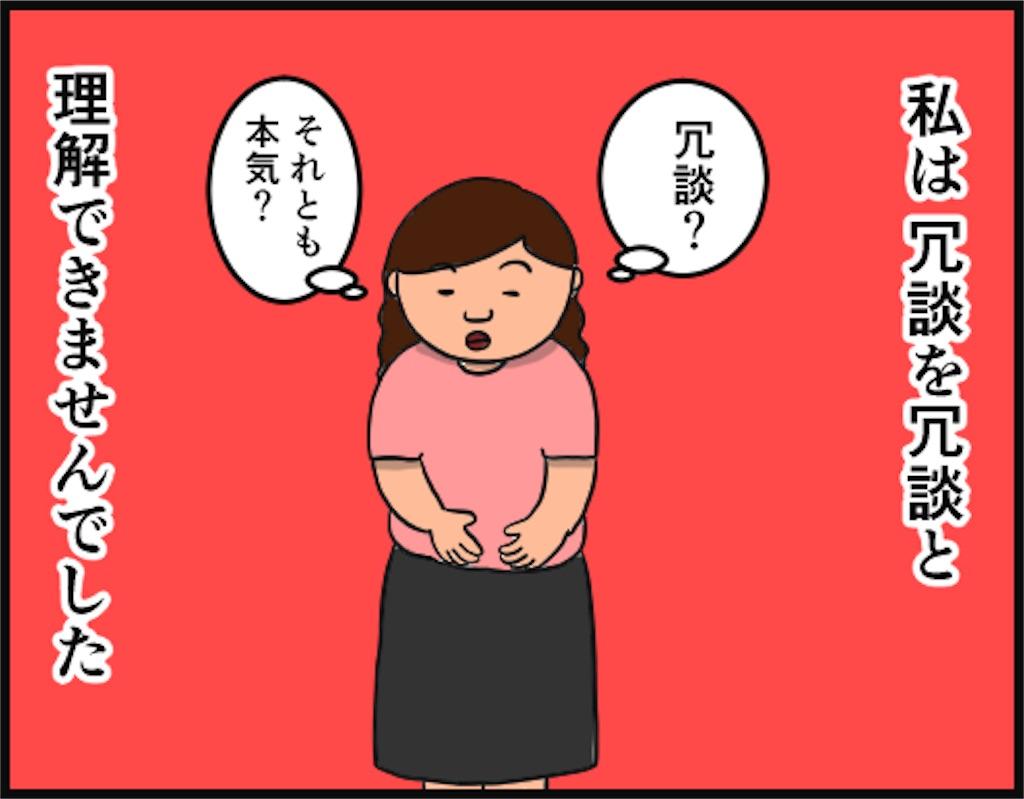 f:id:oba_kan:20180827231847j:image