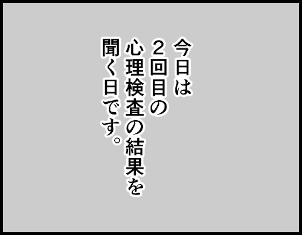 f:id:oba_kan:20180901215118j:image