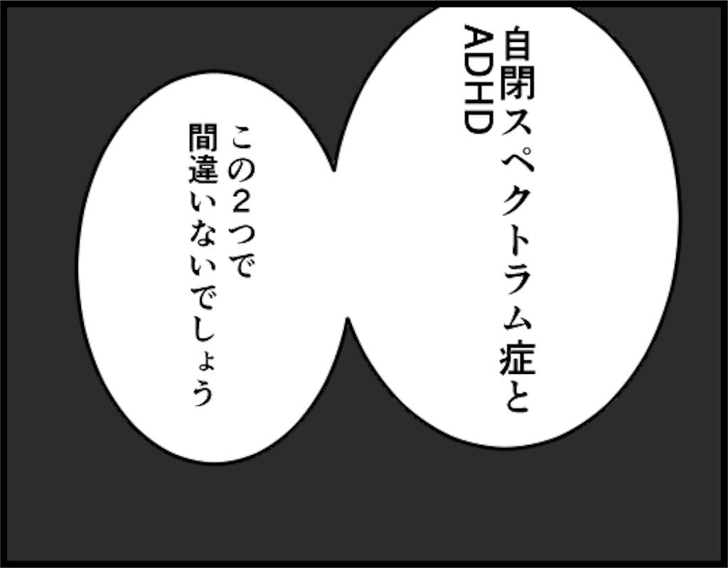 f:id:oba_kan:20180901215236j:image