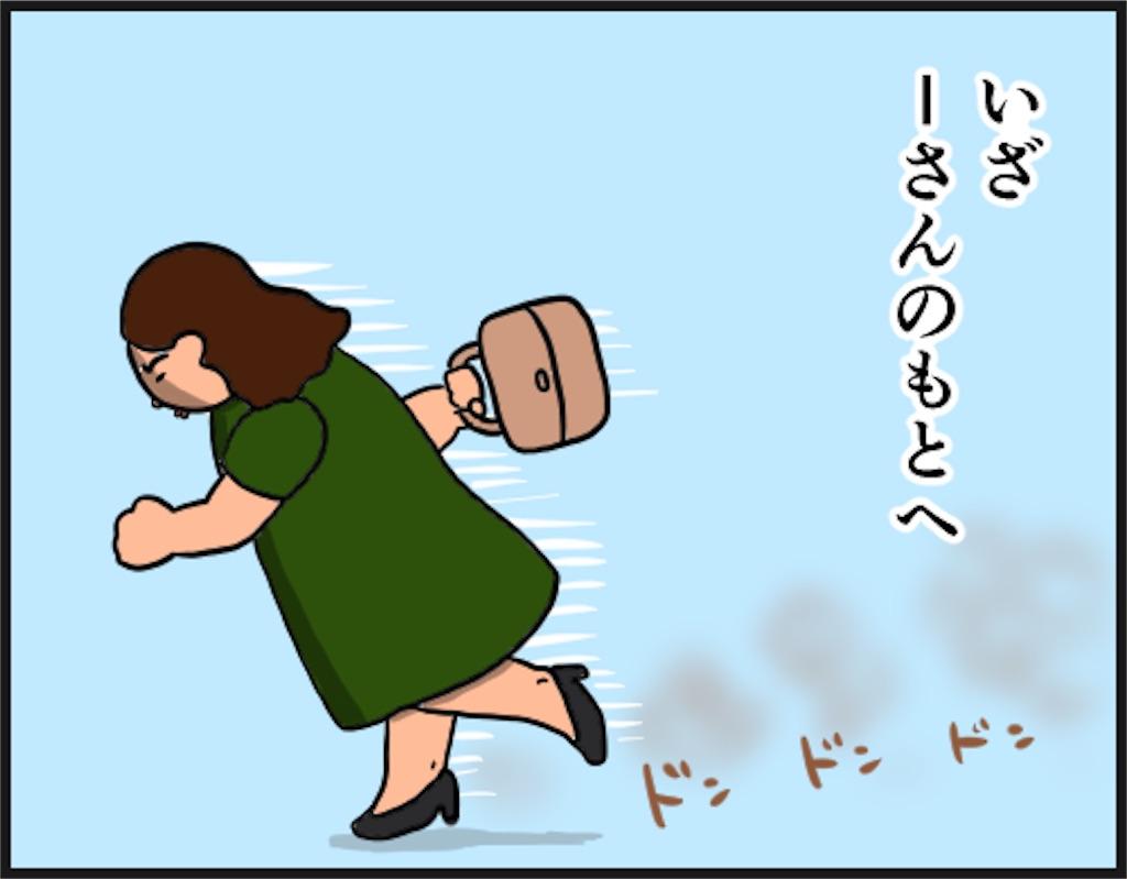 f:id:oba_kan:20180902112650j:image