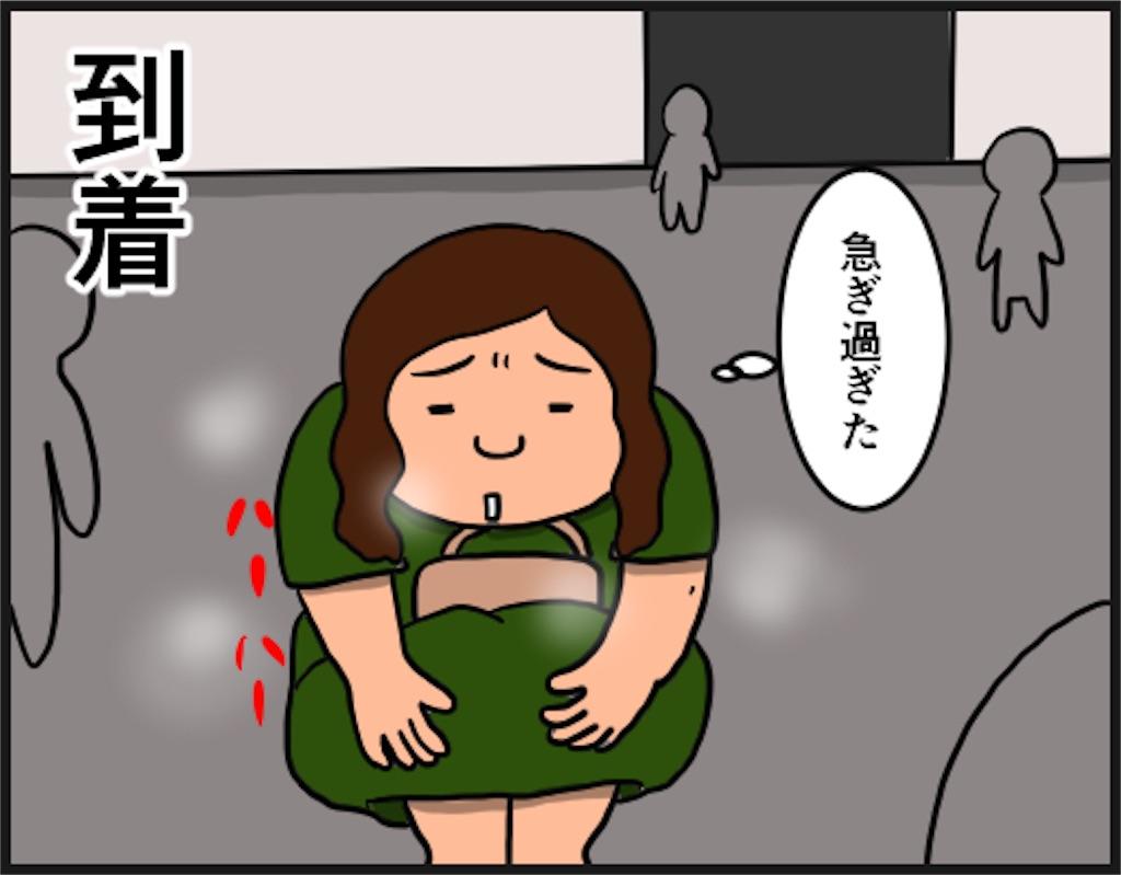 f:id:oba_kan:20180902112657j:image