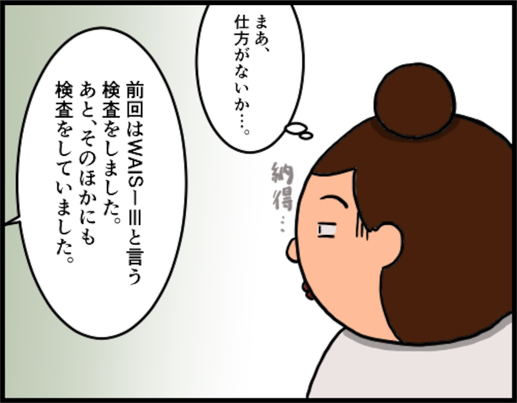f:id:oba_kan:20180903051219j:image