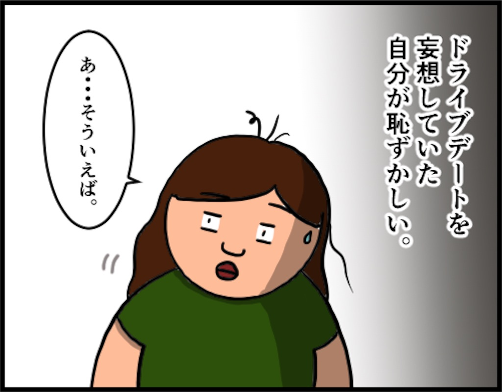 f:id:oba_kan:20180903130818j:image