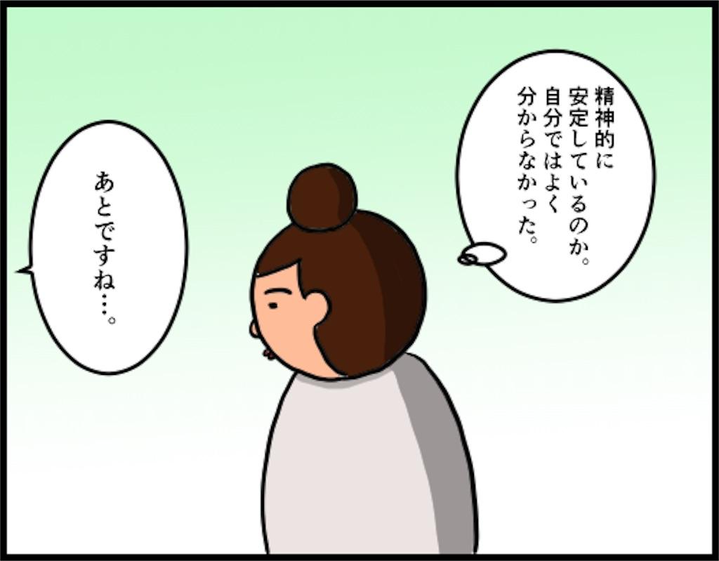 f:id:oba_kan:20180904091003j:image