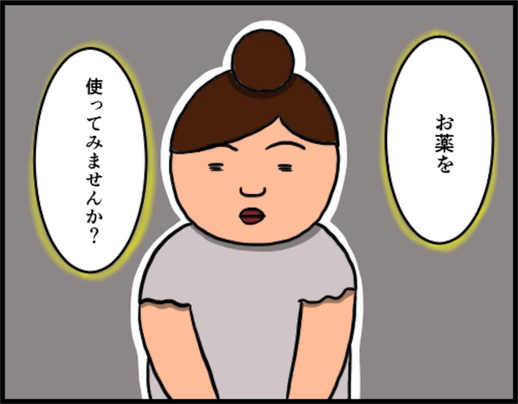f:id:oba_kan:20180904091010j:image