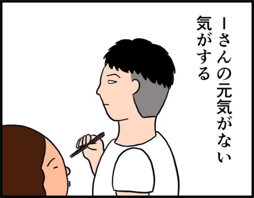 f:id:oba_kan:20180910105821j:image