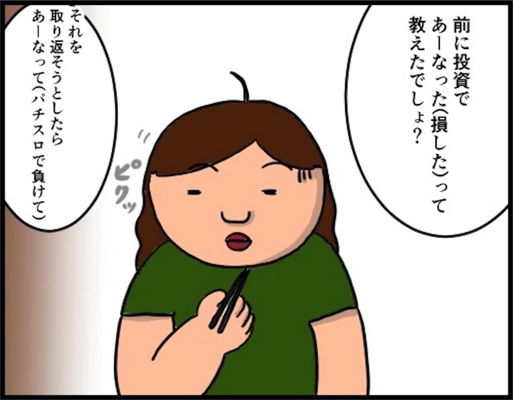 f:id:oba_kan:20180910105848j:image