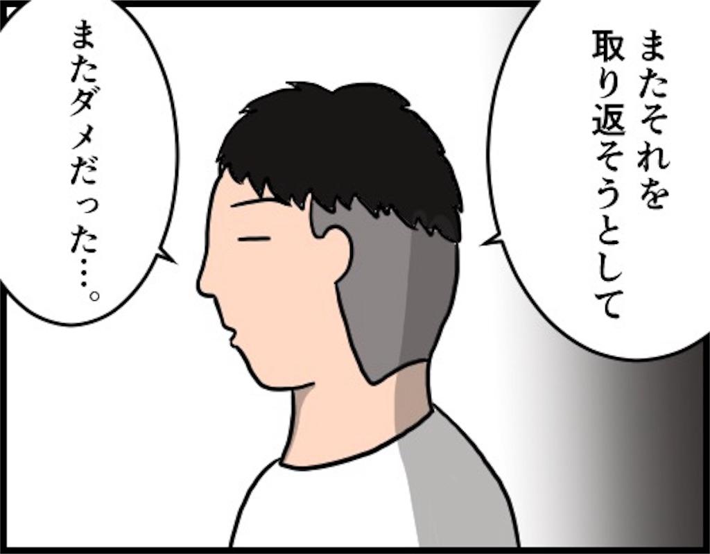 f:id:oba_kan:20180910105855j:image