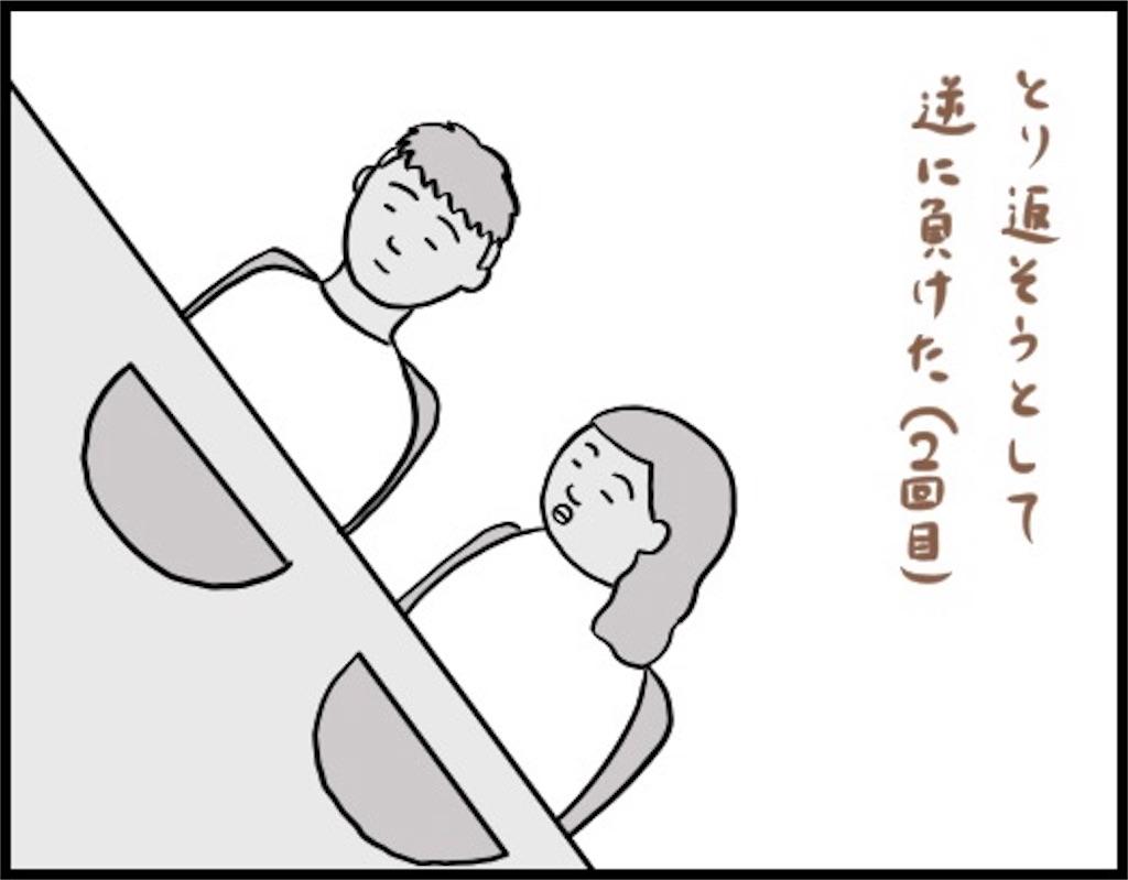 f:id:oba_kan:20180910105904j:image