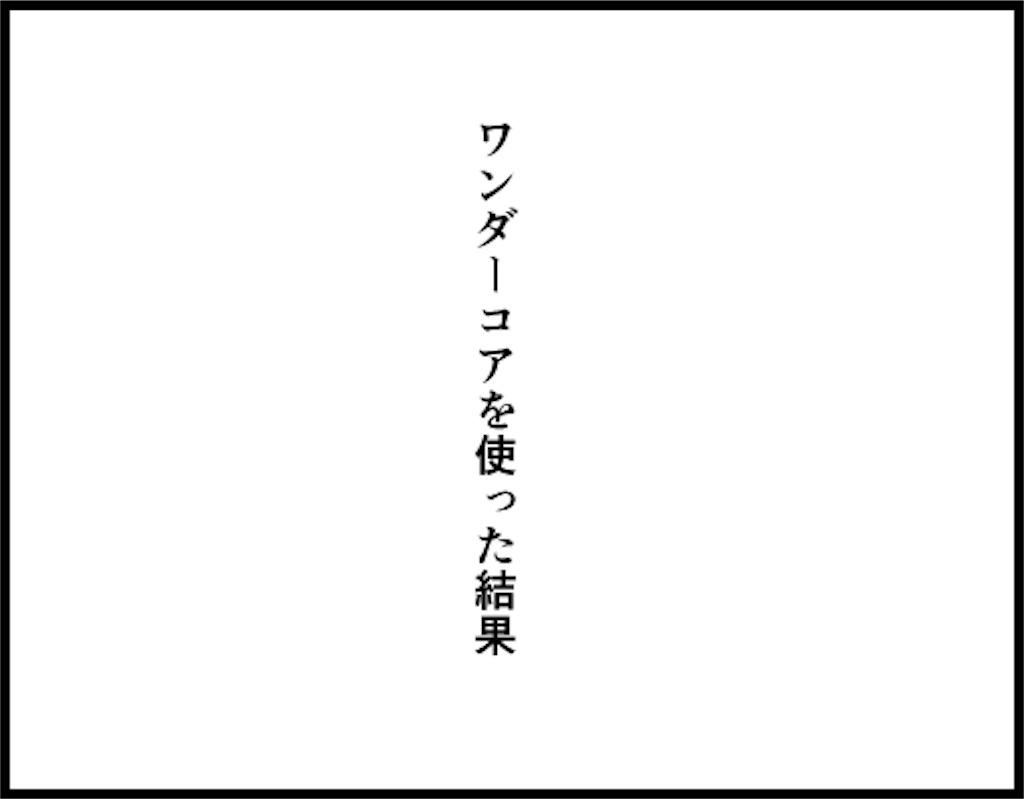 f:id:oba_kan:20180910232822j:image