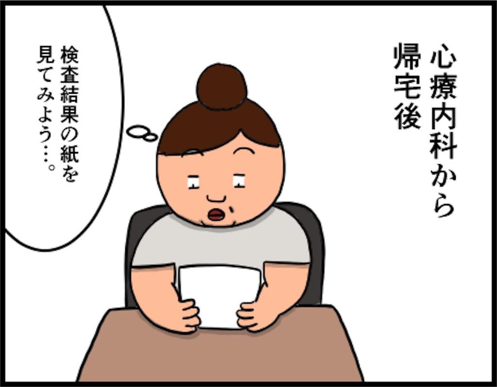 f:id:oba_kan:20180911221538j:image