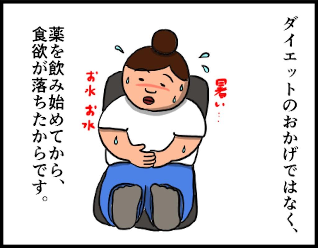 f:id:oba_kan:20180912193245j:image