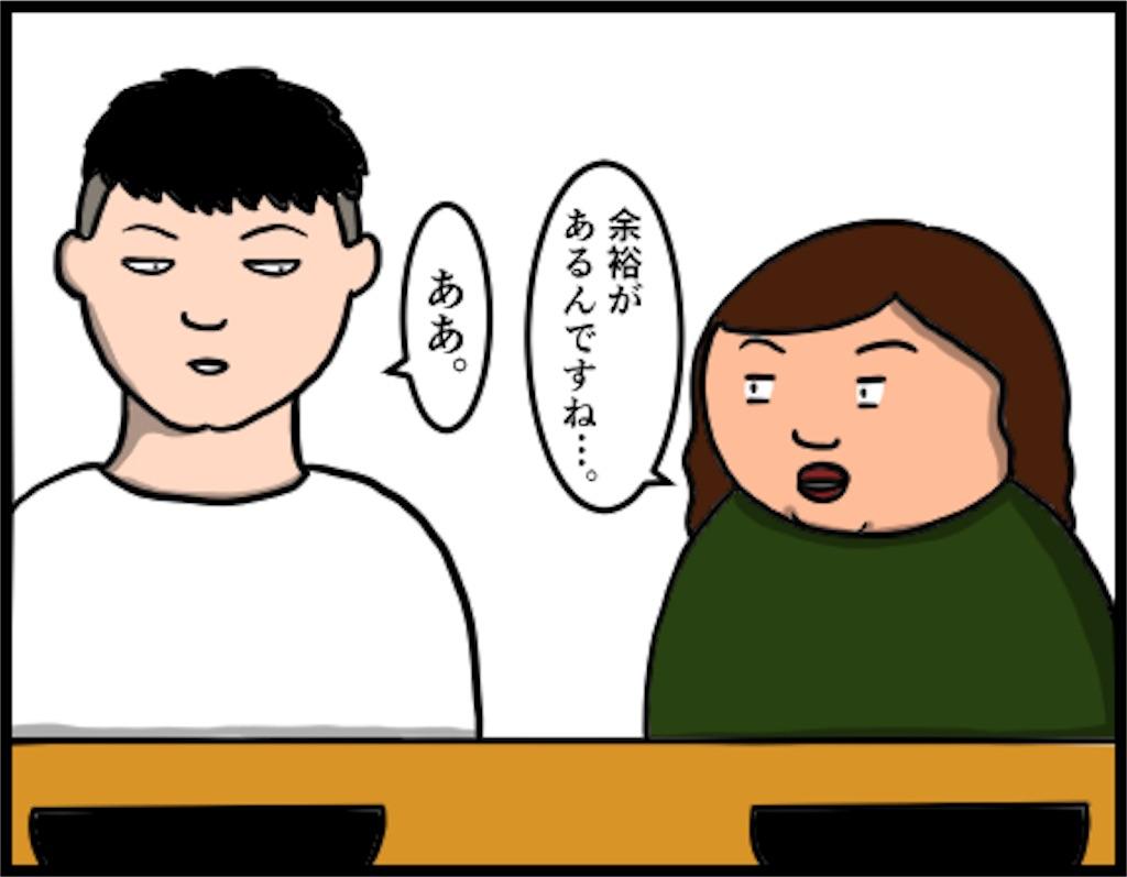 f:id:oba_kan:20180915055534j:image