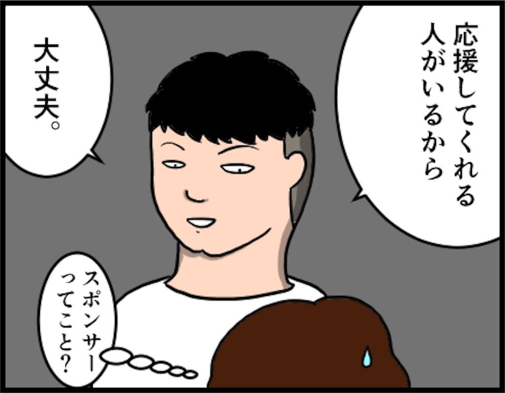 f:id:oba_kan:20180915055551j:image