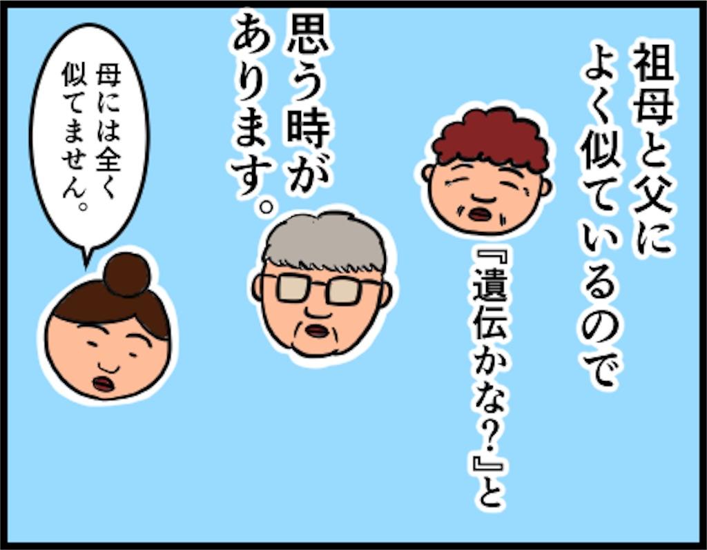 f:id:oba_kan:20180915055721j:image