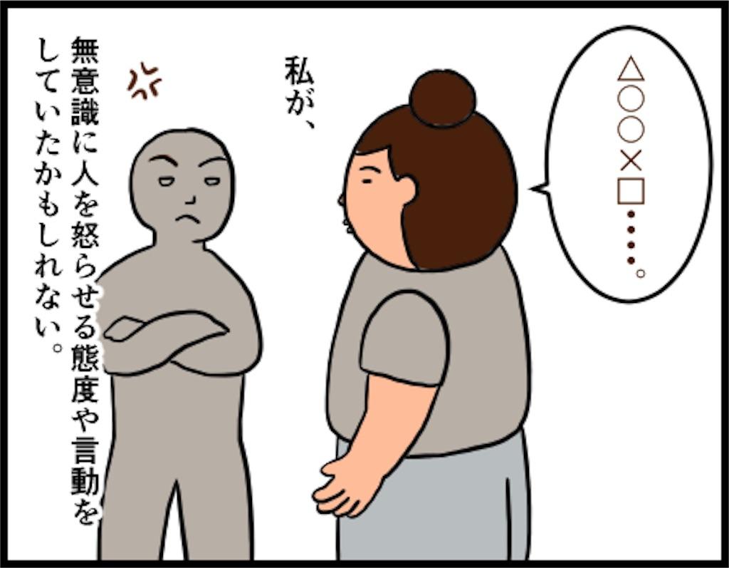 f:id:oba_kan:20180917100114j:image