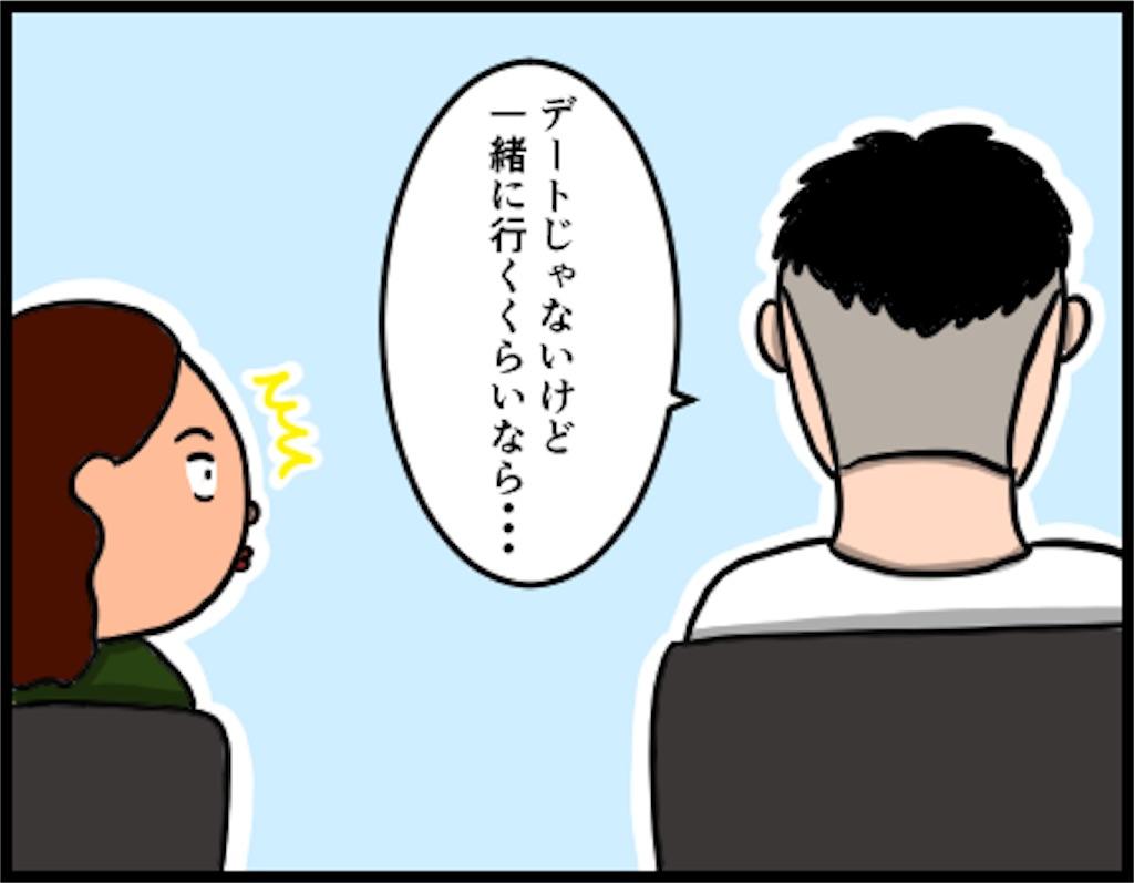 f:id:oba_kan:20180918101209j:image
