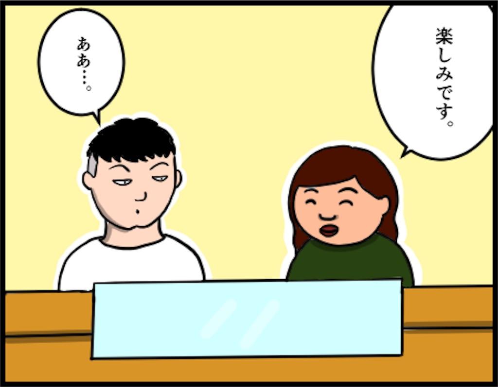 f:id:oba_kan:20180920095233j:image