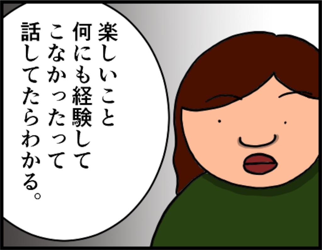 f:id:oba_kan:20180920095254j:image