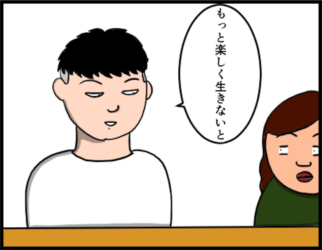 f:id:oba_kan:20180921010406j:image