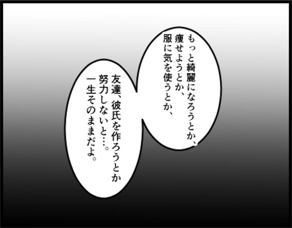 f:id:oba_kan:20180921010435j:image