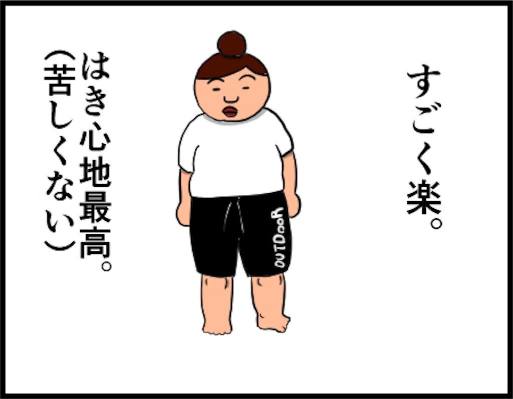 f:id:oba_kan:20180922041930j:image