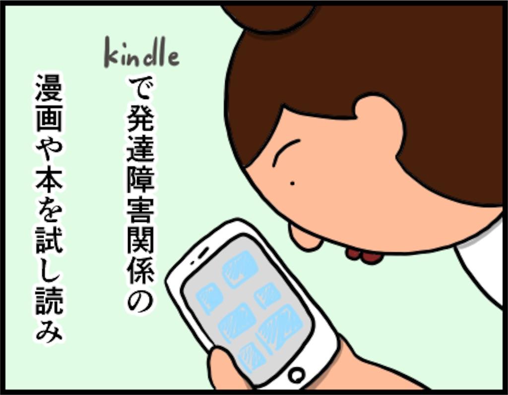 f:id:oba_kan:20180922042740j:image
