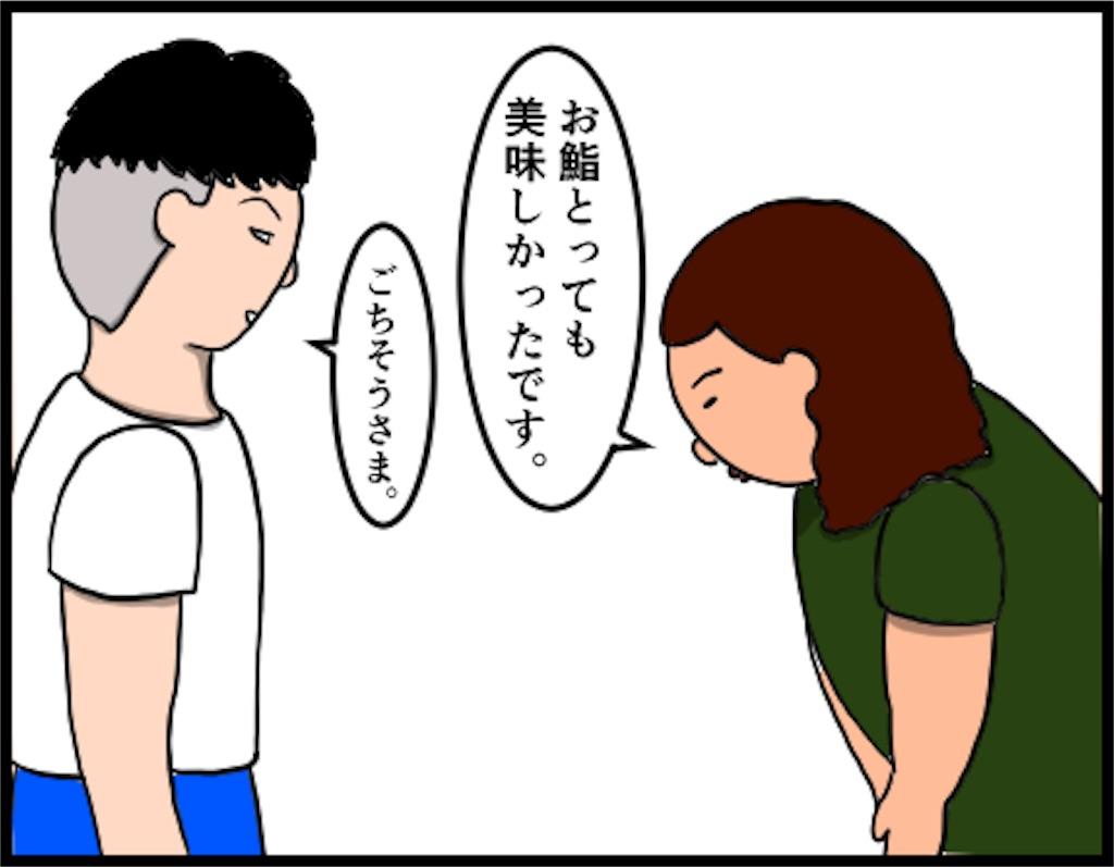 f:id:oba_kan:20180922214058j:image