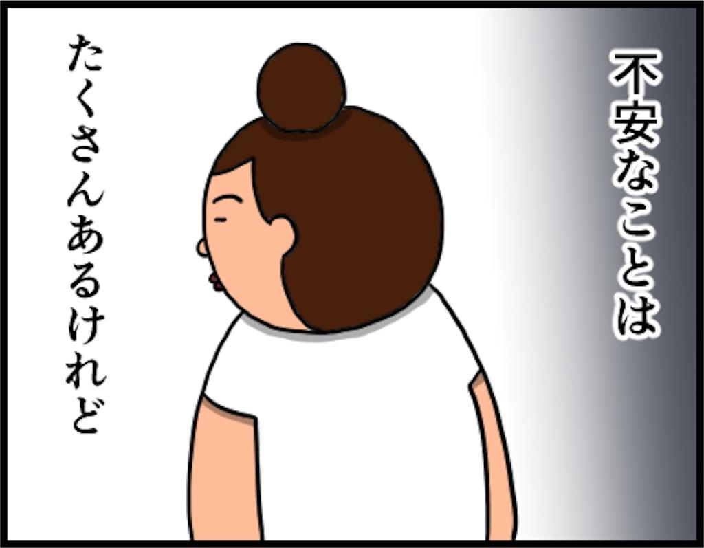 f:id:oba_kan:20180926094338j:image