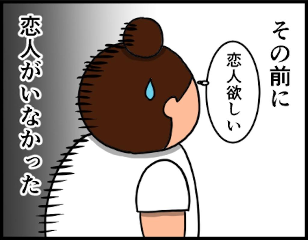 f:id:oba_kan:20180926094344j:image