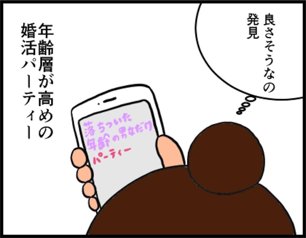 f:id:oba_kan:20180927051251j:image