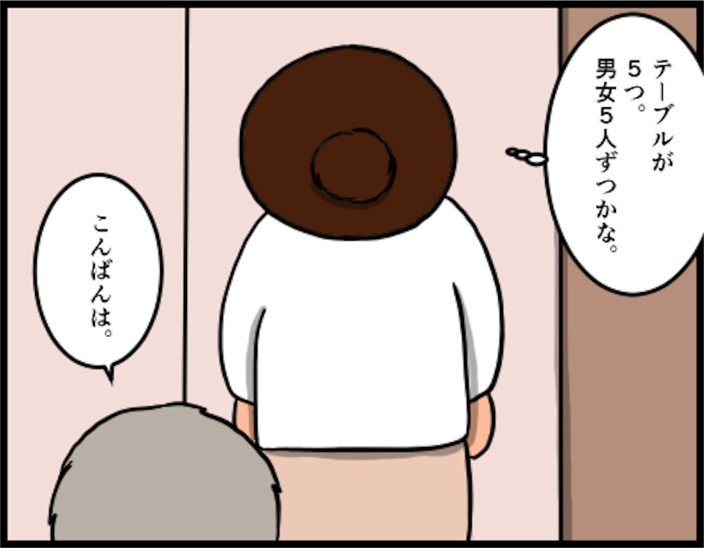 f:id:oba_kan:20180929200702j:image