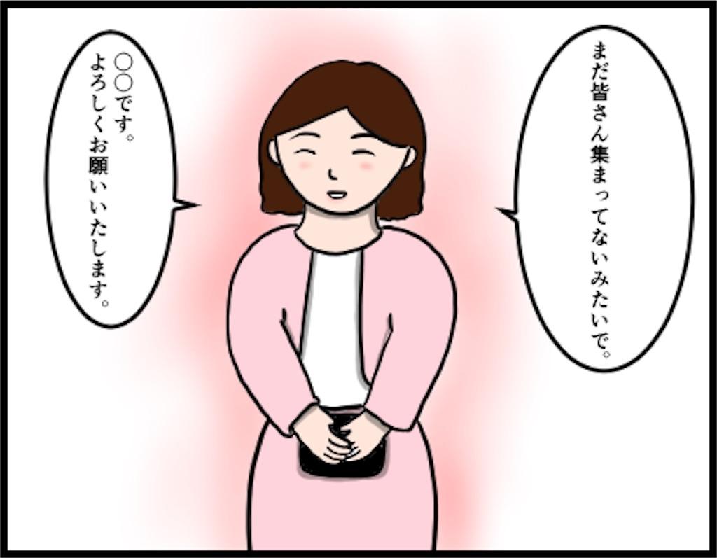 f:id:oba_kan:20181002080951j:image