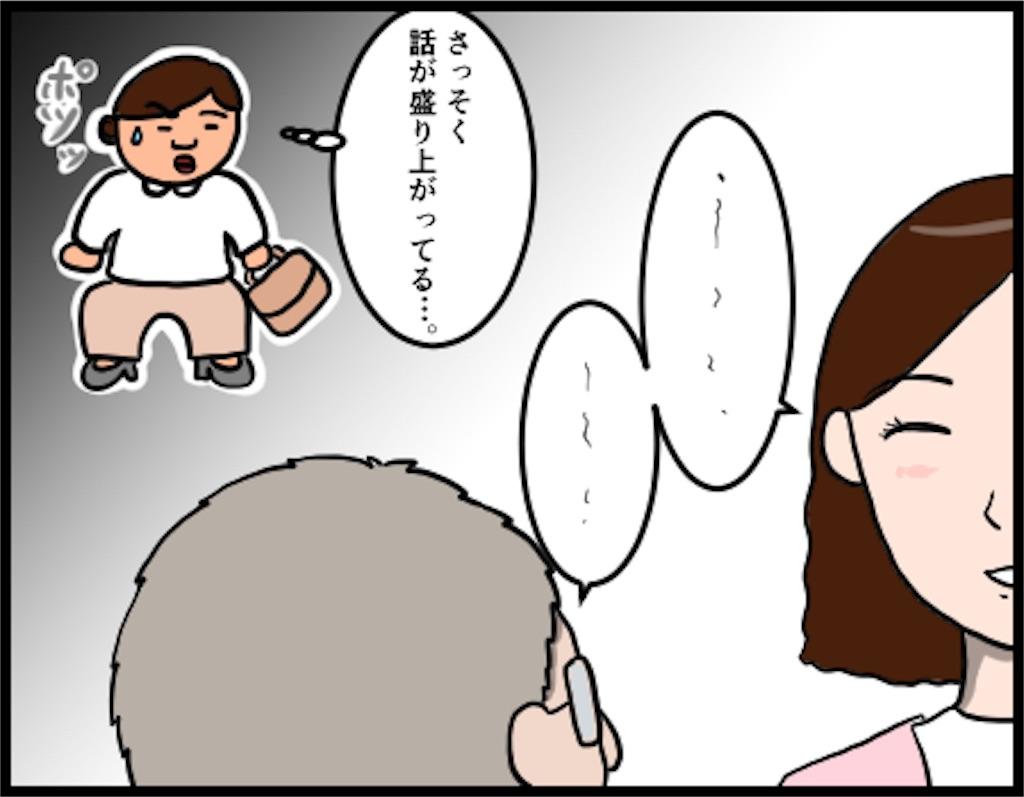 f:id:oba_kan:20181002080959j:image