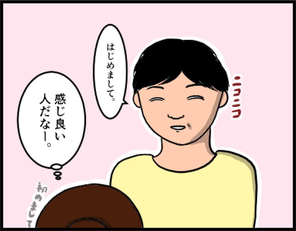f:id:oba_kan:20181004092527j:image