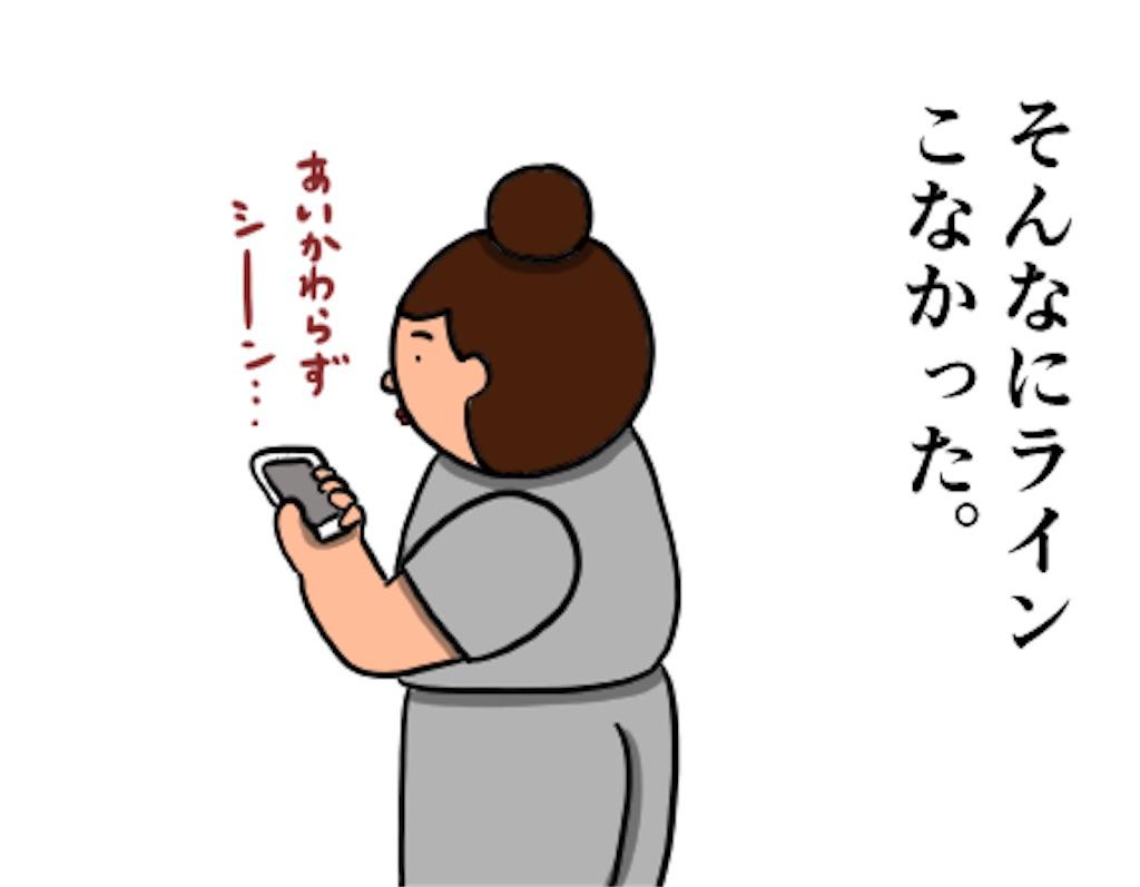 f:id:oba_kan:20181006100846j:image