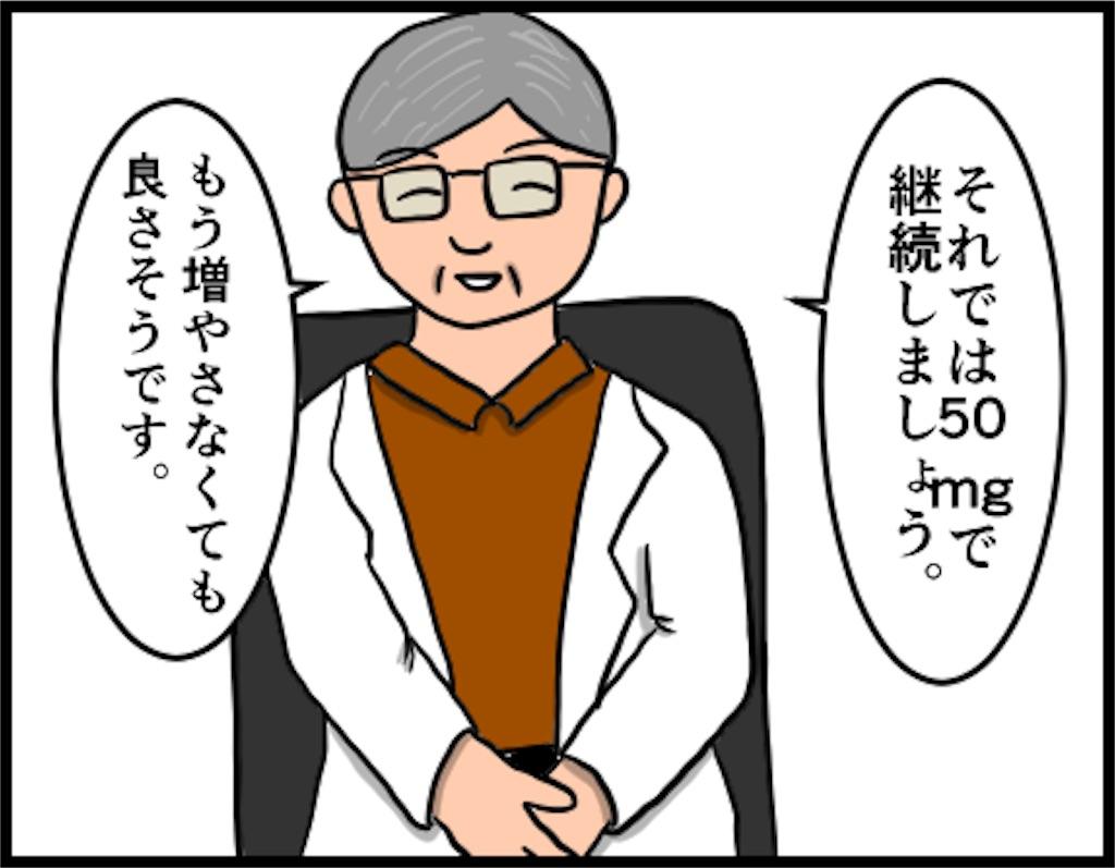 f:id:oba_kan:20181006114144j:image