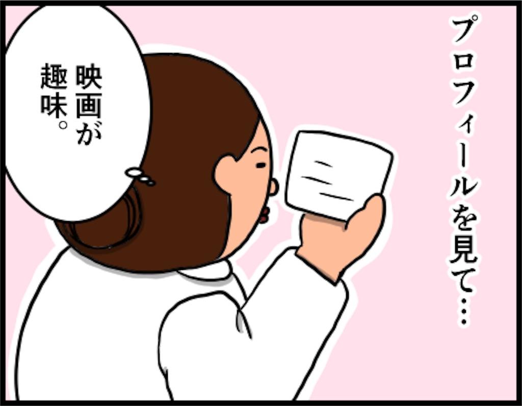 f:id:oba_kan:20181010205830j:image