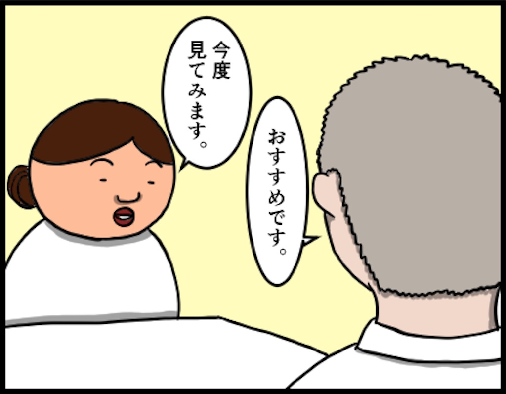 f:id:oba_kan:20181010205847j:image