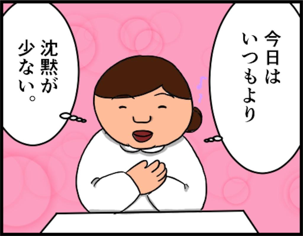 f:id:oba_kan:20181010205904j:image