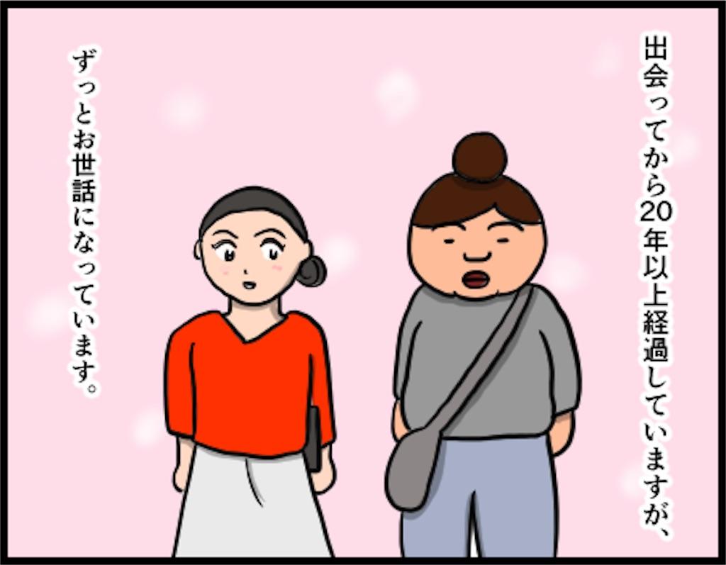 f:id:oba_kan:20181011101050j:image