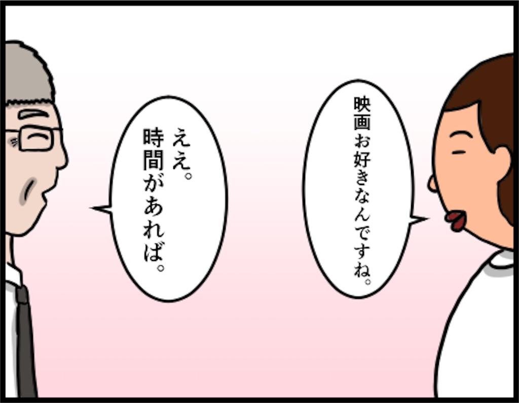 f:id:oba_kan:20181011111004j:image