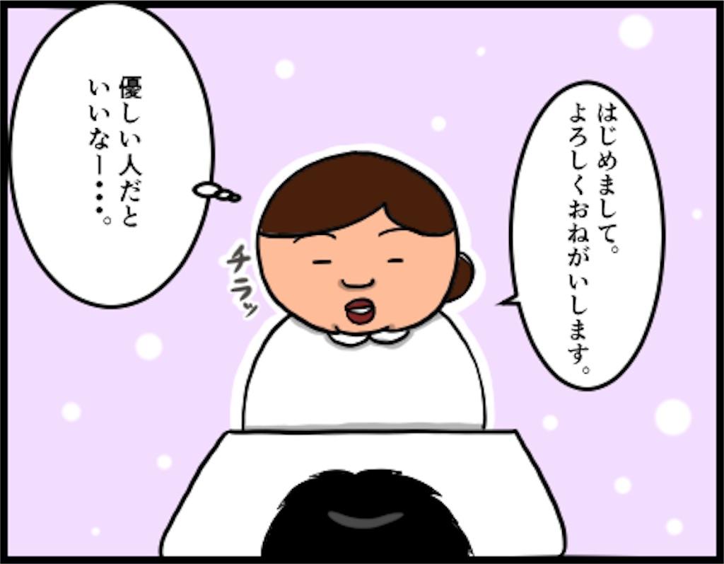 f:id:oba_kan:20181011121032j:image