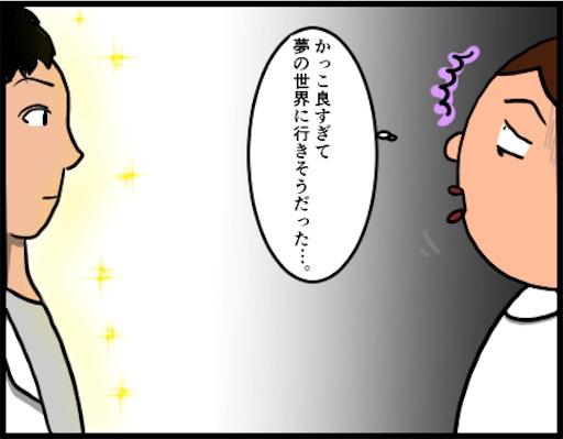 f:id:oba_kan:20181015182319j:image