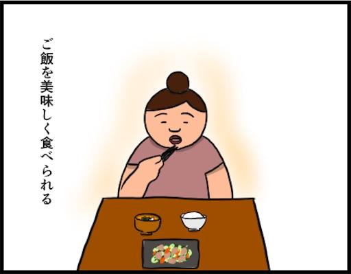f:id:oba_kan:20181017114812j:image