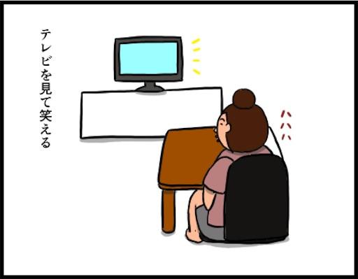 f:id:oba_kan:20181017114823j:image